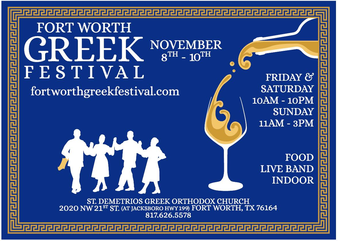 Greek Festival 2020 Home | Fort Worth Greek Festival